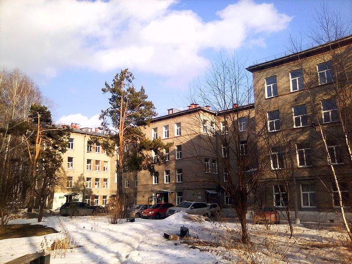 ГКБ 25 Новосибирск